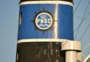 PNSC violates PPRA rules to invest 800 million of employees' provident fund