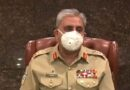Army huddle reiterates resolve to thwart threats to national security