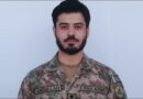 Pak Army captain martyred in South Waziristan attack: ISPR
