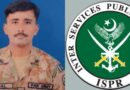 Pakistan Army soldier martyred in Awaran operation: ISPR