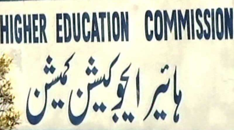 MPhil, MS not mandatory for admission in PhD, announces HEC chairman
