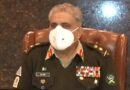 'Terrorists and their abettors will be defeated at all costs,' vows army leadership