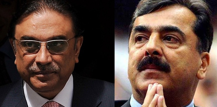 Zardari to reach Islamabad today, will stay till Senate Polls: sources