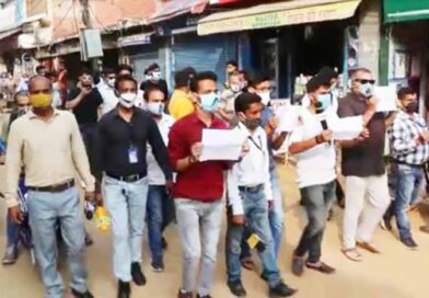 Journalists protest in Udhampur