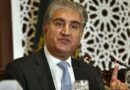 Qureshi apprises UN of India's impending move for 'further division' of IOK