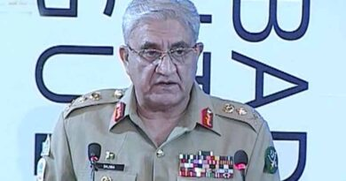 Army chief discusses regional situation with Qatar leaders
