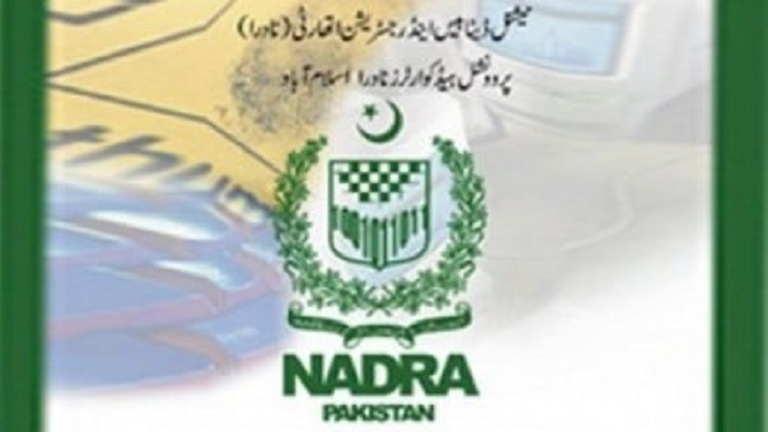 NADRA chief orders probe into letter sent to ECP