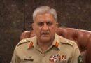 Balochistan's peace and prosperity the bedrock of Pakistan's progress: Army chief